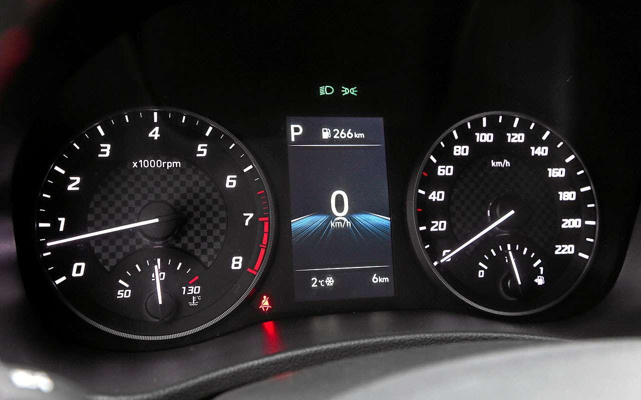 Hyundai Solaris 2020: все его изменения (некоторые— спорные)— фото 1118590