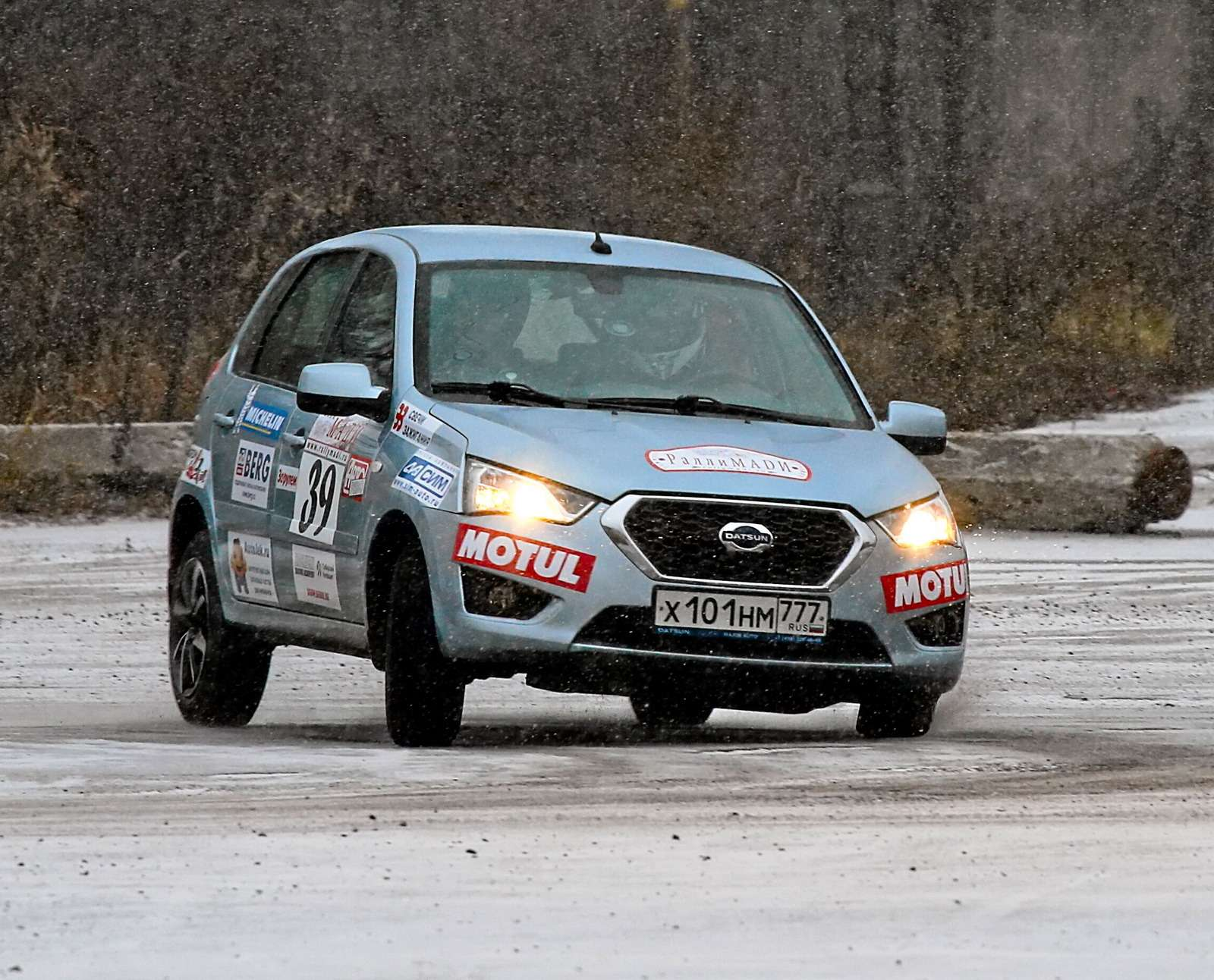 04 RALLY MADI_zr 02_16