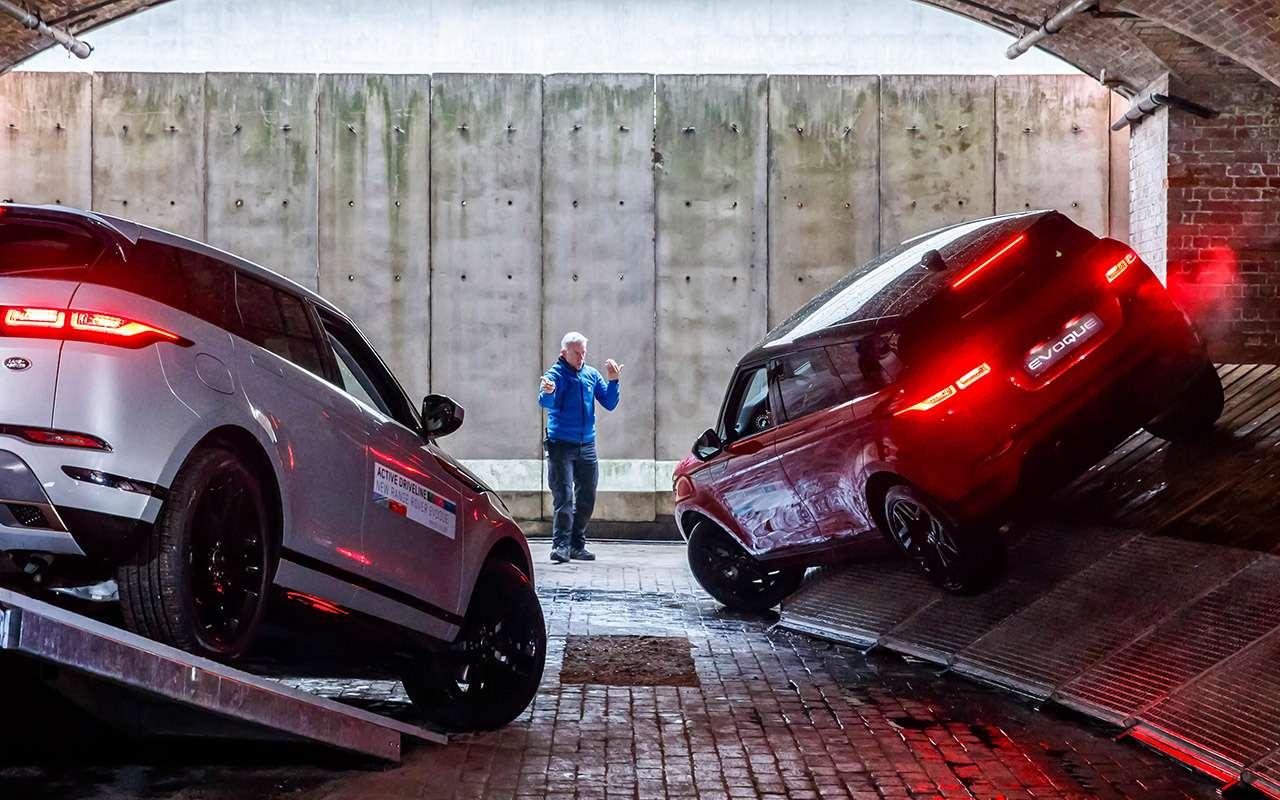 Автомобиль спрозрачным капотом— тест ЗР— фото 939337