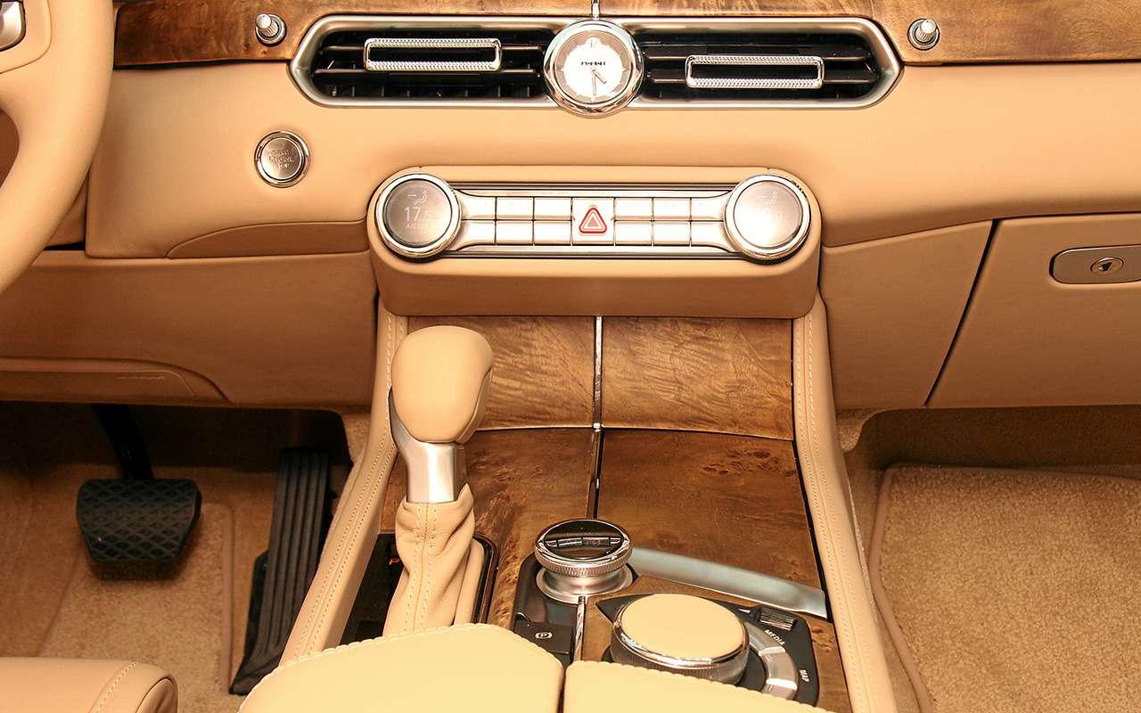 Aurus Senat: заглядываем внутрь самого крутого российского автомобиля— фото 906744