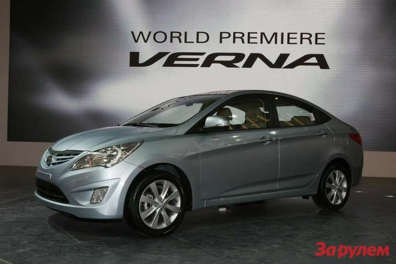 Hyundai Accent/Verna