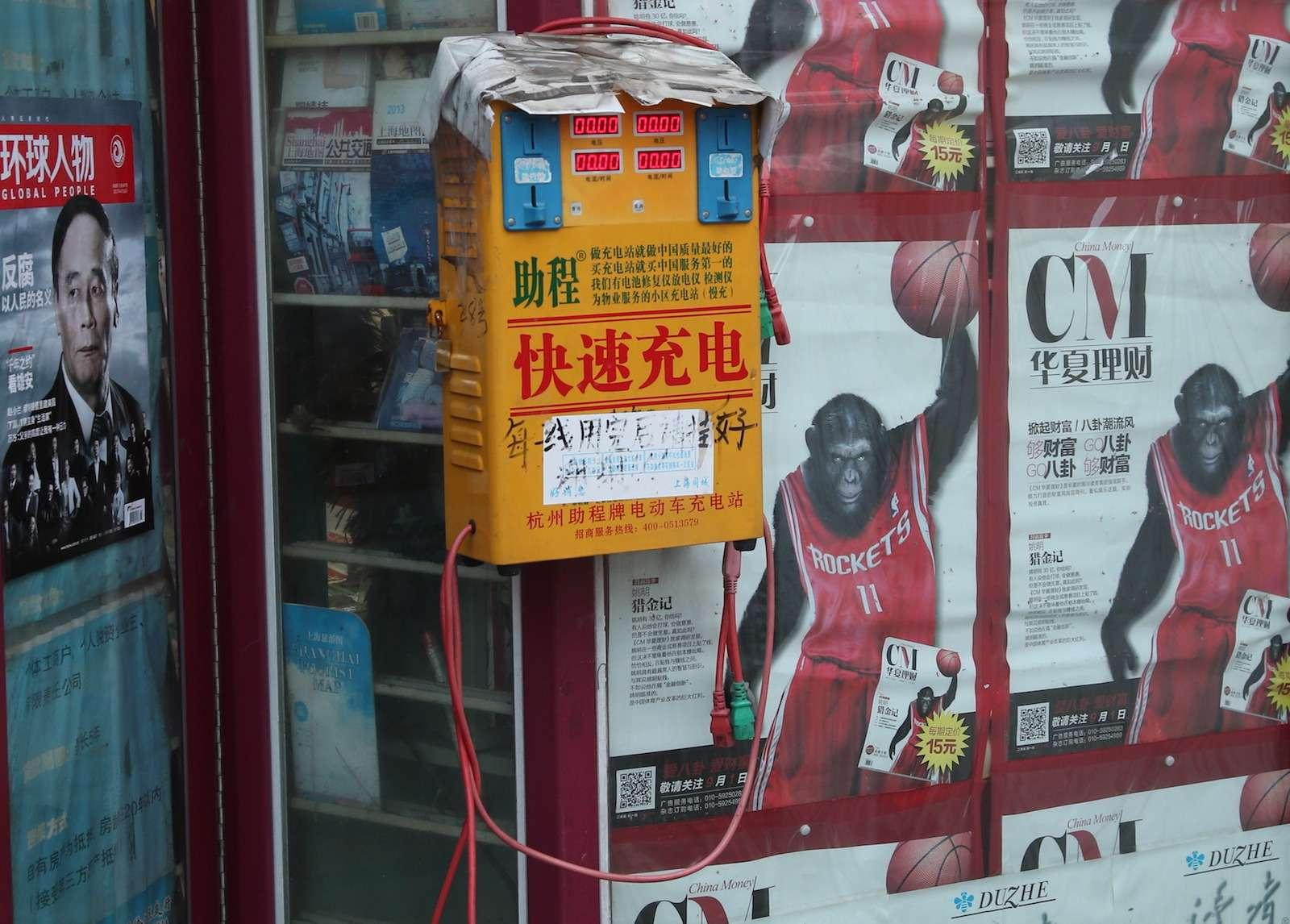 Каксобирают кроссоверы вКитае— фото 751588
