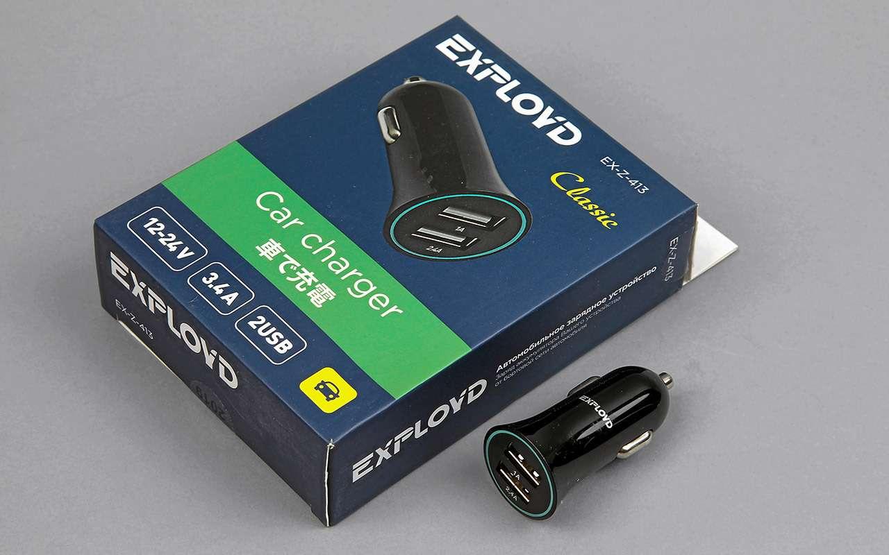 USB-зарядки длятелефонов: выбрали лучшие— фото 1167601