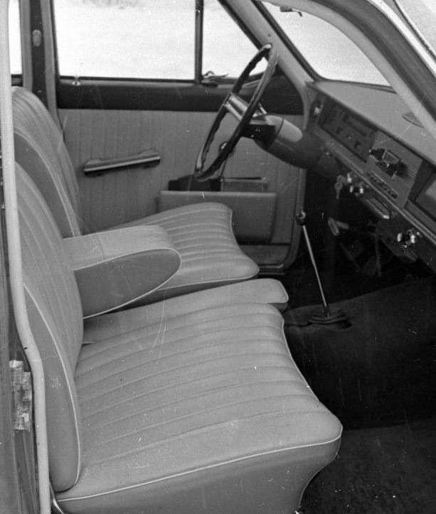 ГАЗ-24 сиденье