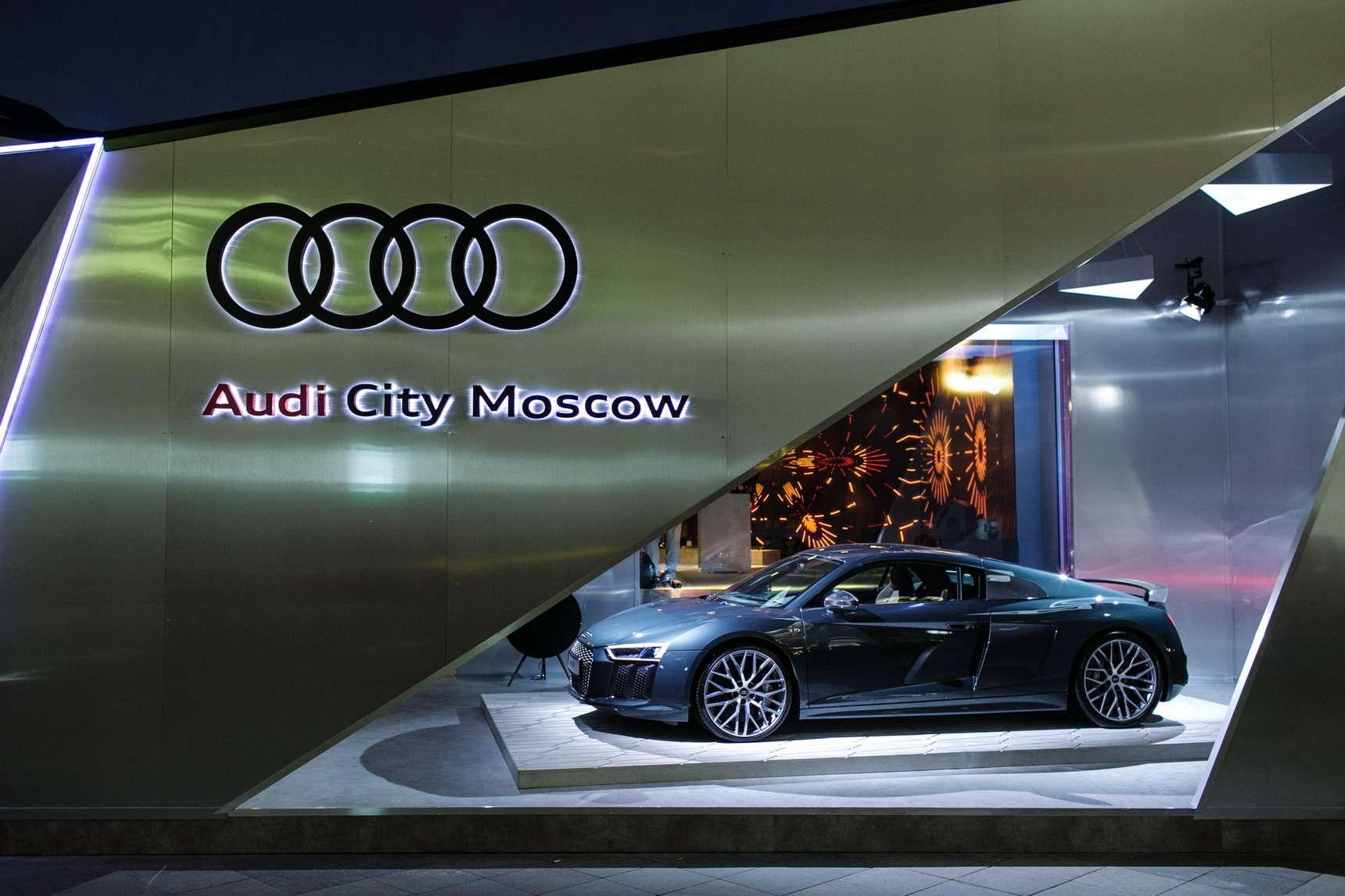 В Москве построили город Audi— фото 603952