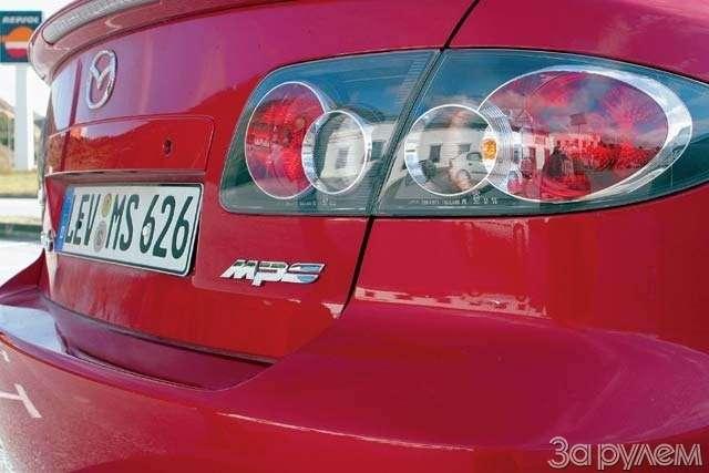 Mazda 6MPS Искусство единения— фото 63574