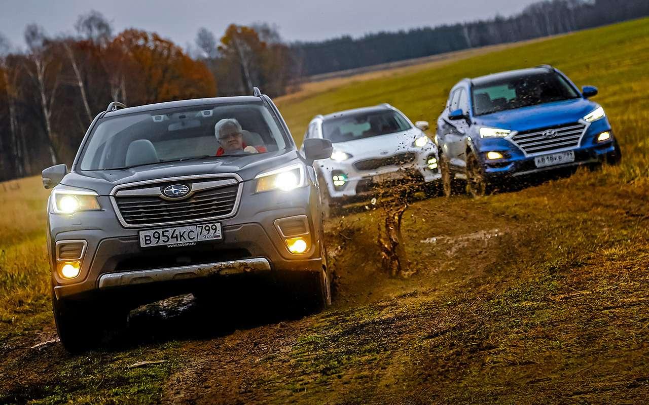 Новый Subaru Forester против конкурентов: большой тест кроссоверов— фото 935658