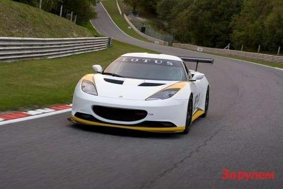 Lotus Evora Type 124 Endurance Racecar front view