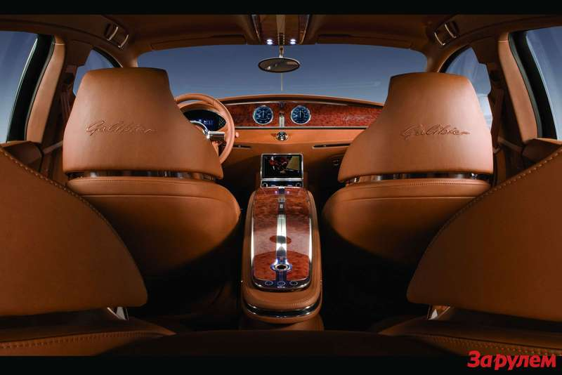 Bugatti-Galibier-16Cint3