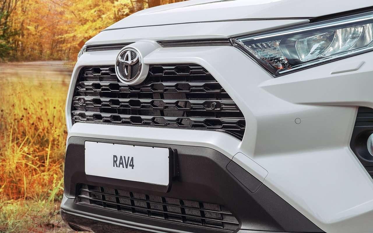 Новая версия Toyota RAV4: теперь двухцветная— фото 1172742