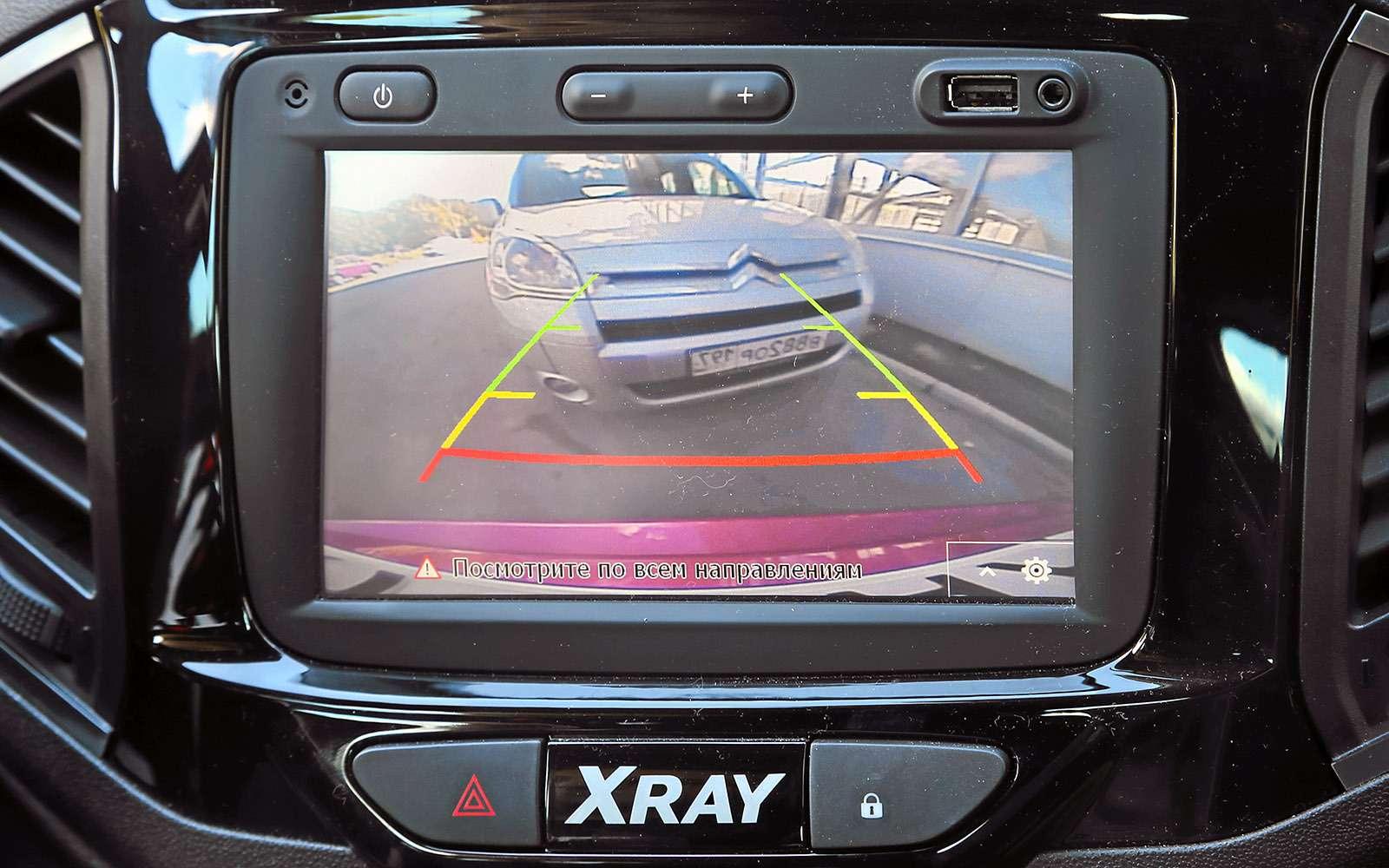 Lada XRAY изпарка ЗР: робот-антигедонист— фото 637689