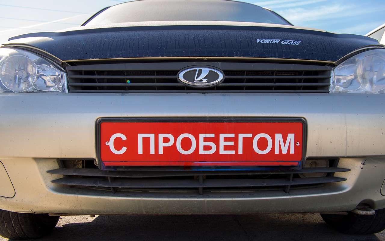 Вашпервый автомобиль— советы эксперта «Зарулем»— фото 981346
