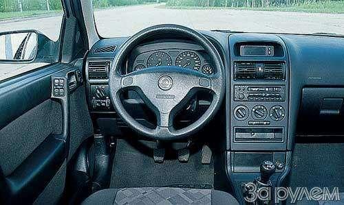 Opel Astra, Volkswagen Bora, Skoda Octavia, Mitsubishi Carisma, Renault Megane, Ford Focus. УЖЕ ПРЕСТИЖНО, ЕЩЕ ДОСТУПНО— фото 24600