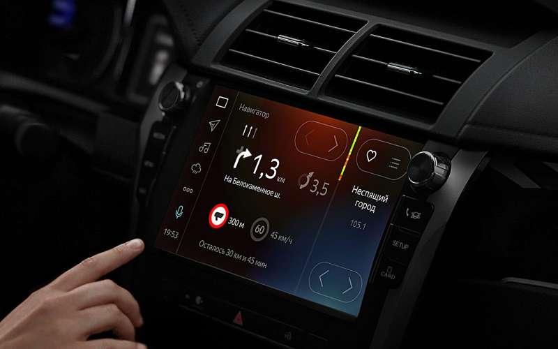 Nissan X-Trail иQashqai получат встроенные сервисы Яндекса