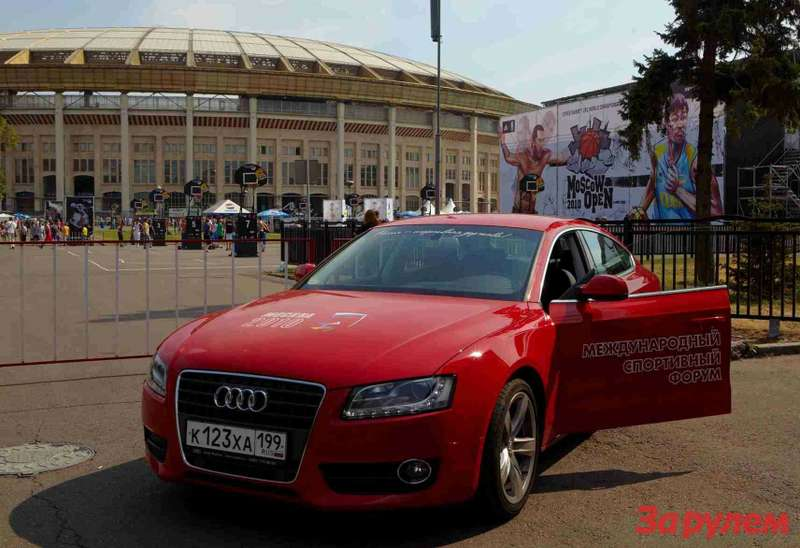 Audi at International Sports Forum 2010 (2)