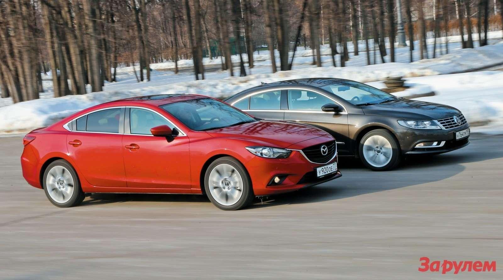 Mazda6и VWPassat CC