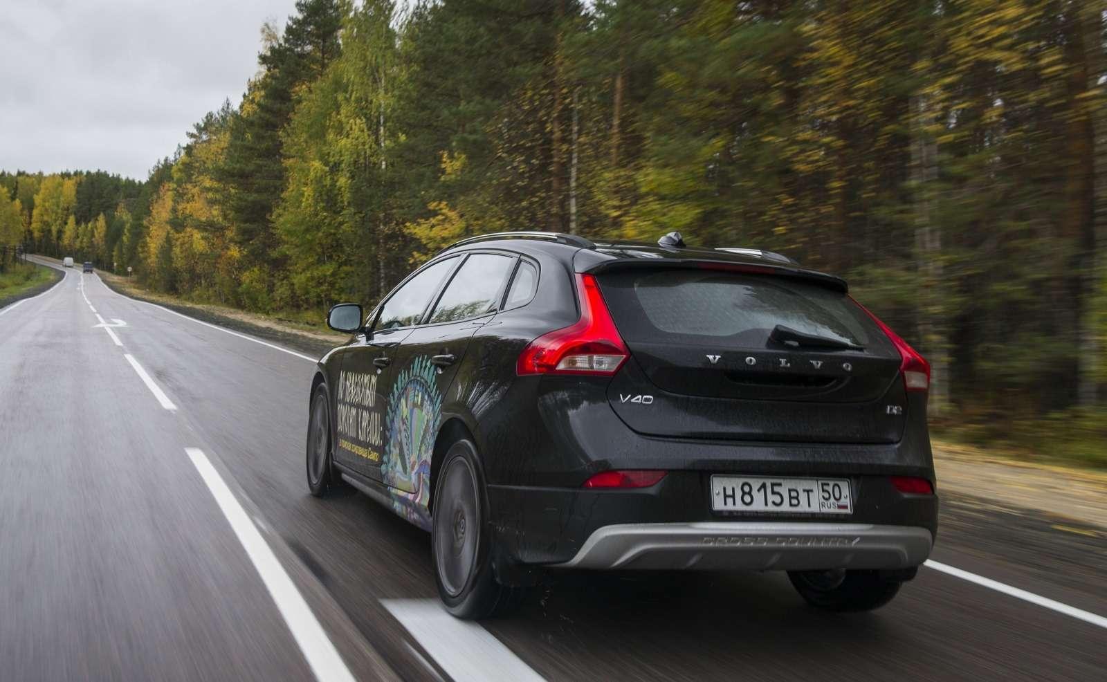 Volvo— 2014: заволшебством www.zr.ru