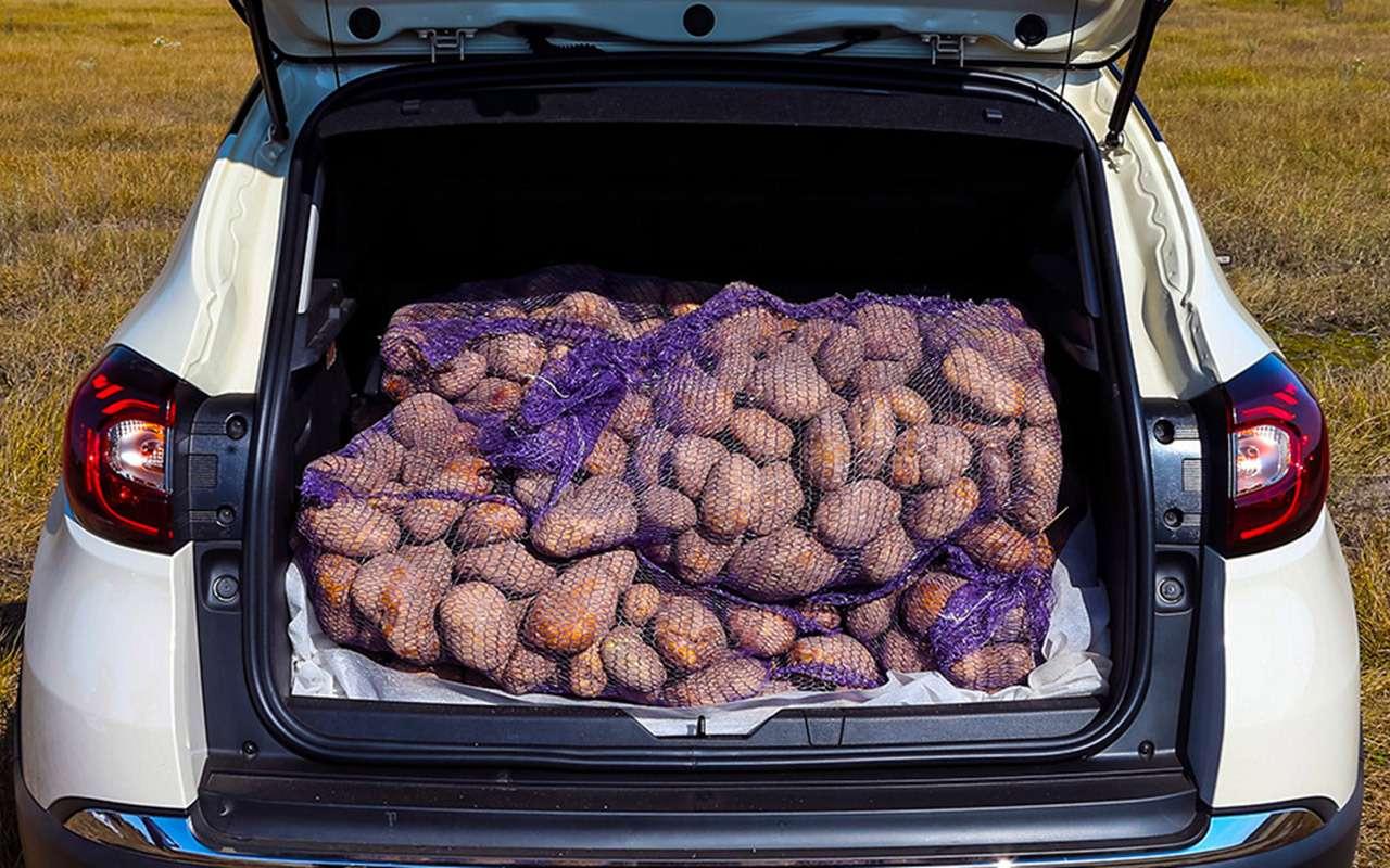Geely GS, Chery Tiggo 7, Renault Kaptur: тест-драйв вцифрах— фото 1012373