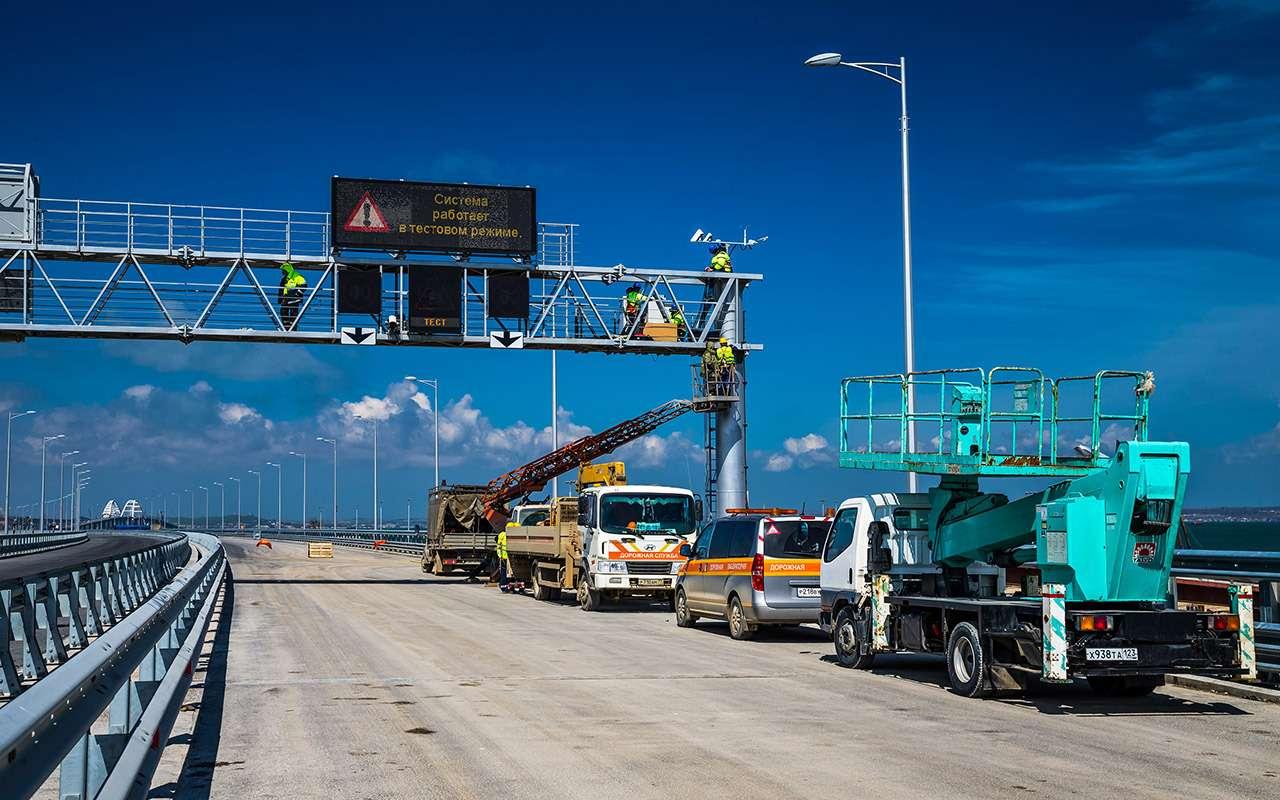12вопросов про Крымский мост иодин— про универсалы Лада Веста— фото 865589