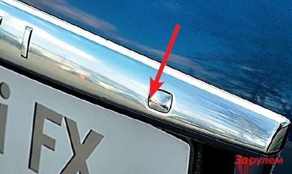 Типичная неисправность: жмешь накнопку, азамок багажника молчит. Виной тому окислившиеся втруху контакты вкнопке. Если нажать сильнее, придется менять не только выключатель скронштейном, ноихромированную накладку пятой двери.