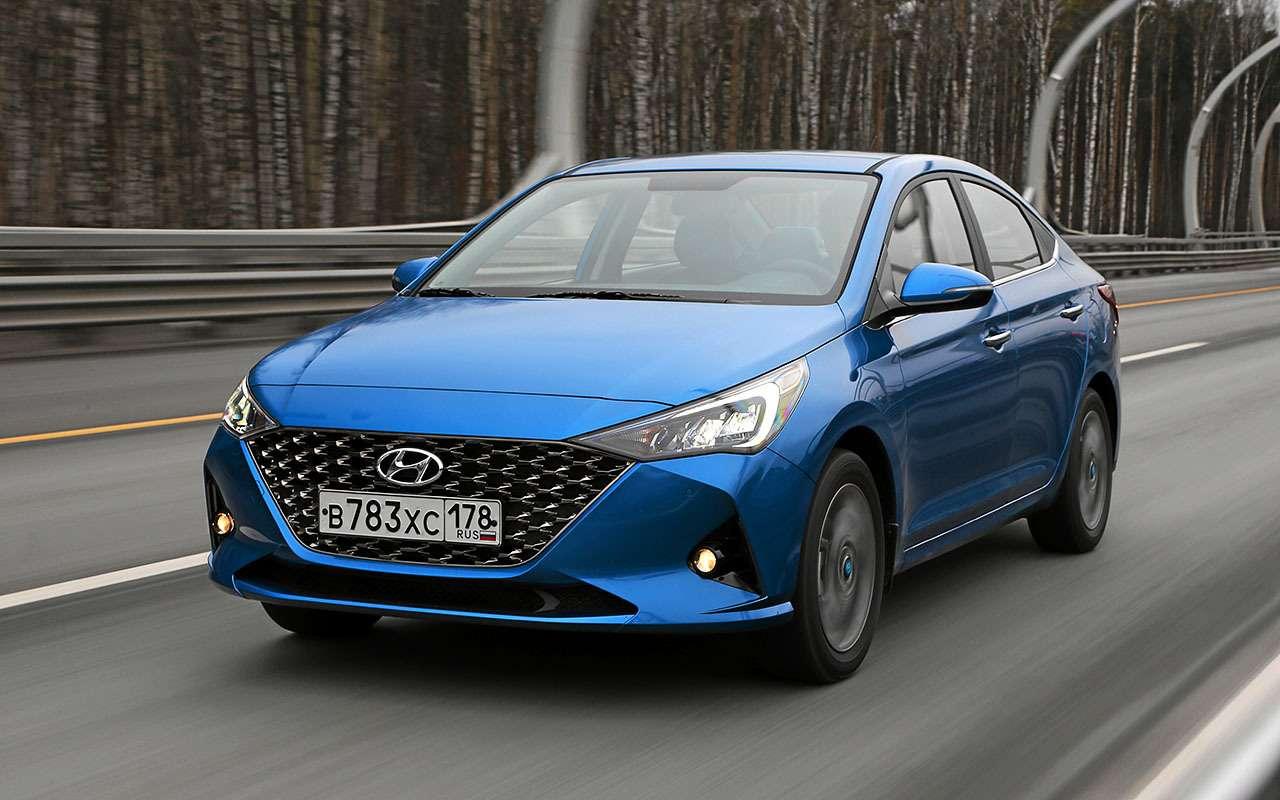 Hyundai Solaris 2020: все его изменения (некоторые— спорные)— фото 1118588