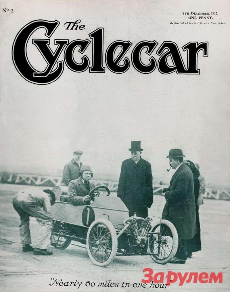 Обложка журнала The Cyclecar, изображающая Гарри Моргана перед установлением рекорда движения нагоночном кольце Бруклэнз 23ноября 1912 года. Зачас его Morgan Runabout прошел расстояние 59миль и1120 ярдов, показав, таким образом, среднюю скорость около 120 км/ч. Отец Гарри, священник Джордж Морган (вцилиндре), пришел поддержать сына