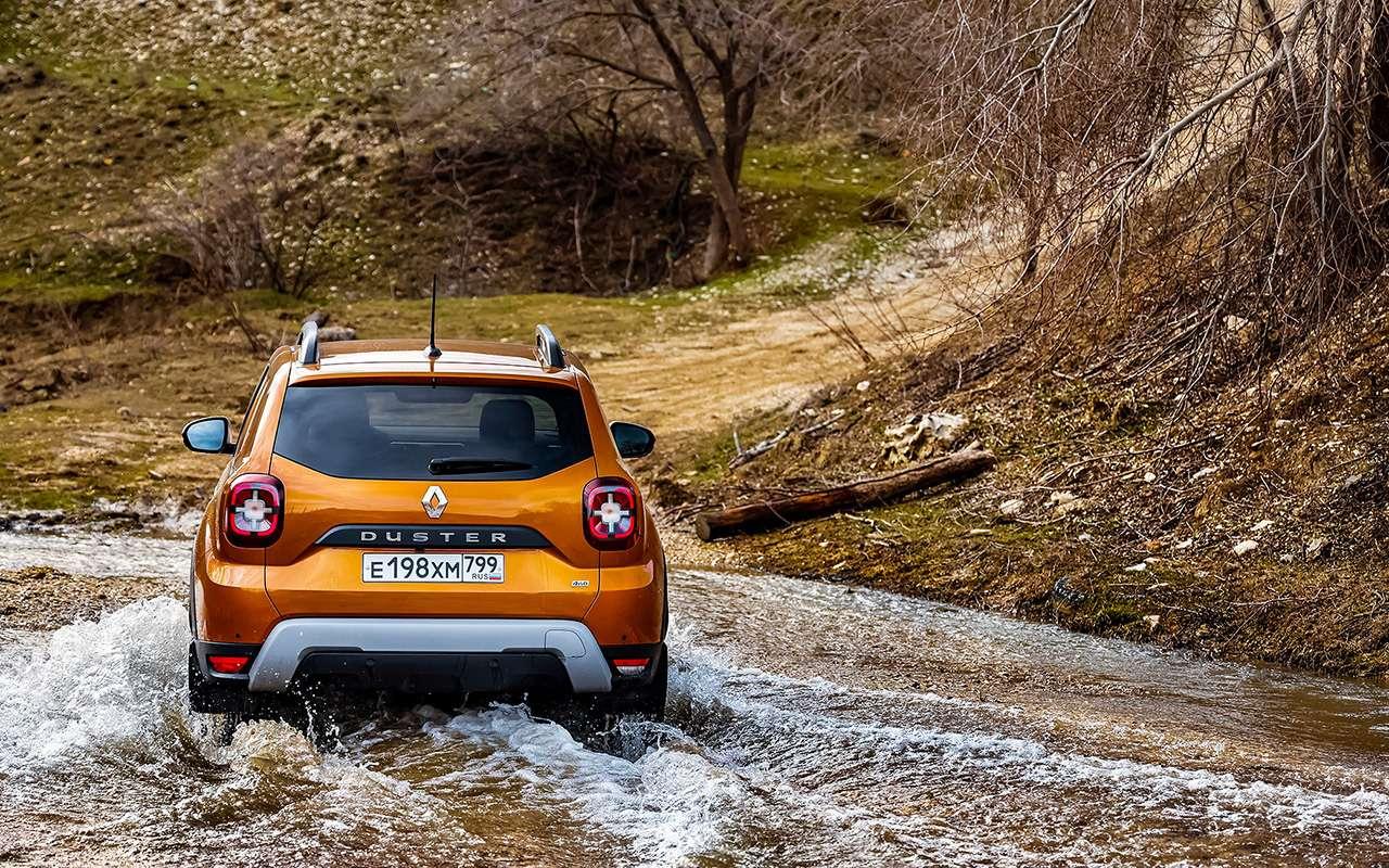 Новый Renault Duster: вам бензин или дизель?— фото 1236005