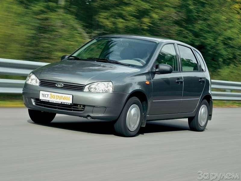 Тест Lada Kalina, Hyundai Getz, Ford Fiesta. Вкомпании спровинциалом.— фото 68894