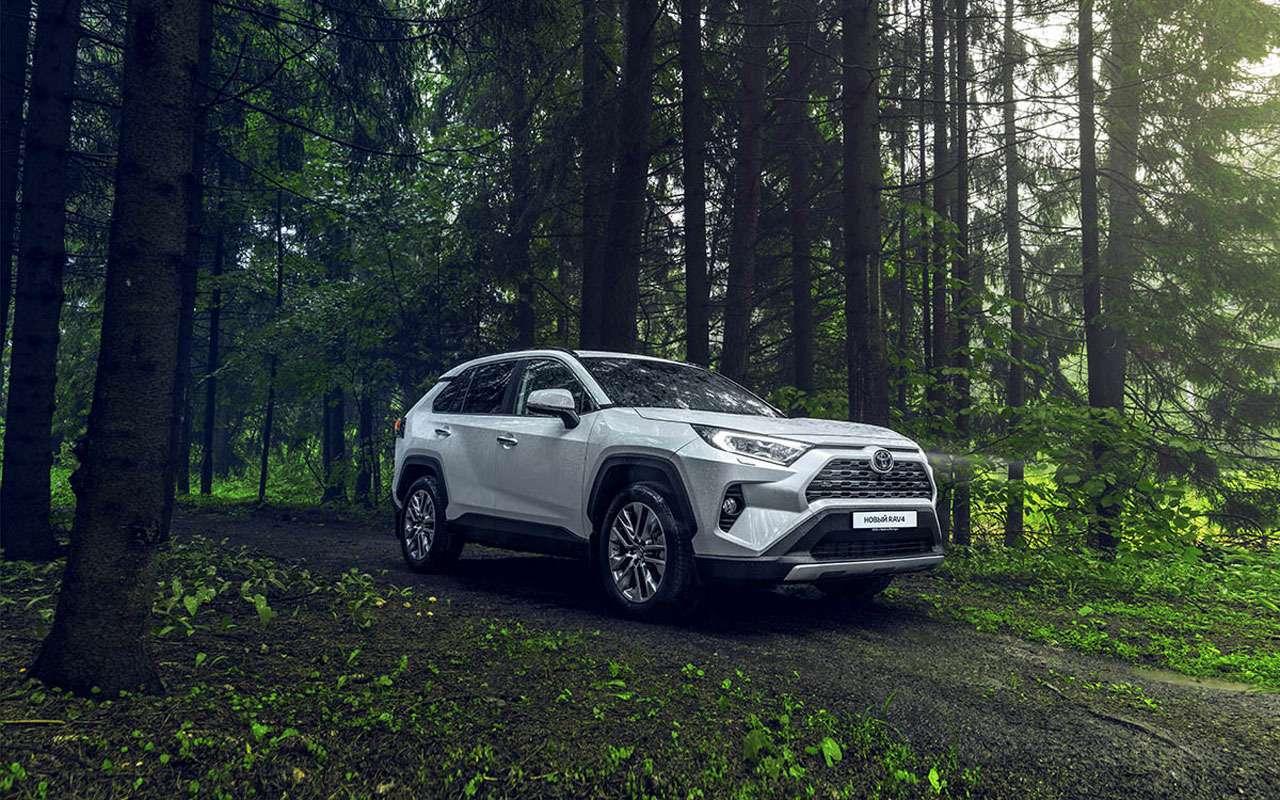 Новый Toyota RAV4для России— первые подробности— фото 993508