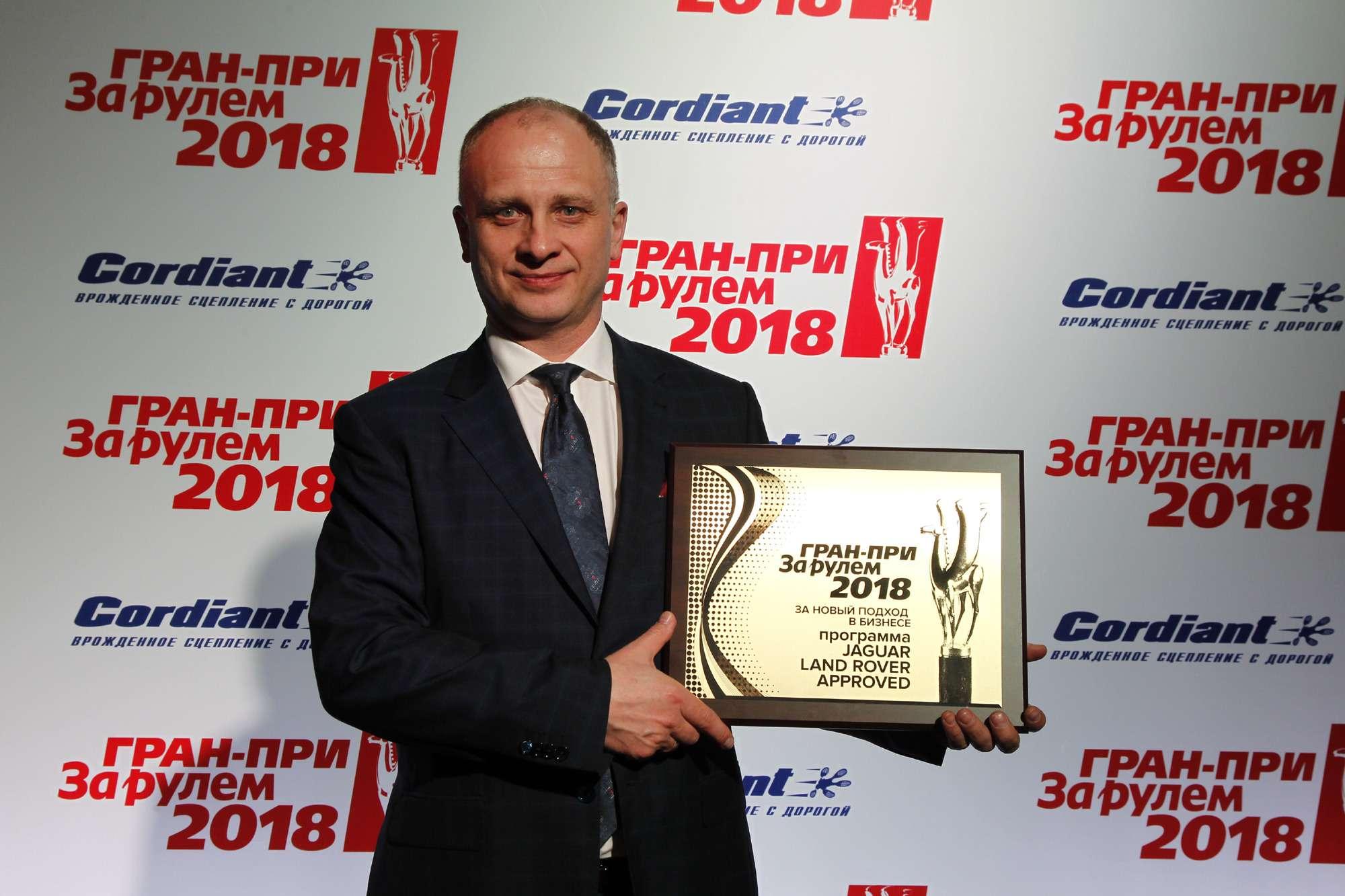 Гран-при «Зарулем»: названы лучшие автоновинки икомпании 2017 года— фото 856035