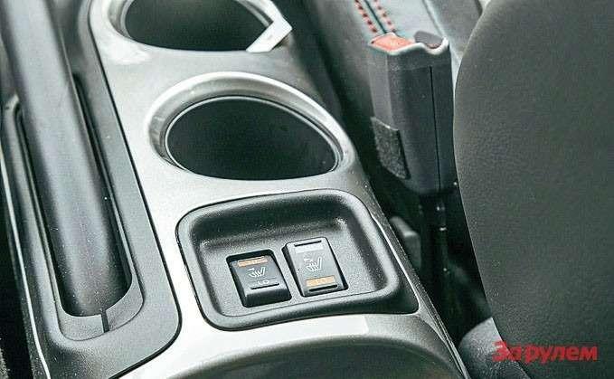 Подогрев передних сидений доступен уже вбазовой комплектации.