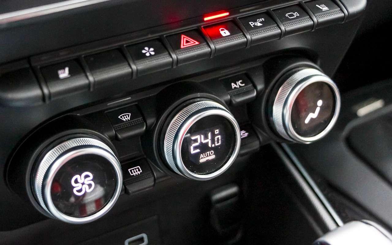Renault Arkana после 15000км: досадные неполадки— фото 1066764