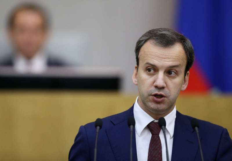 Russian State Duma inplenary session