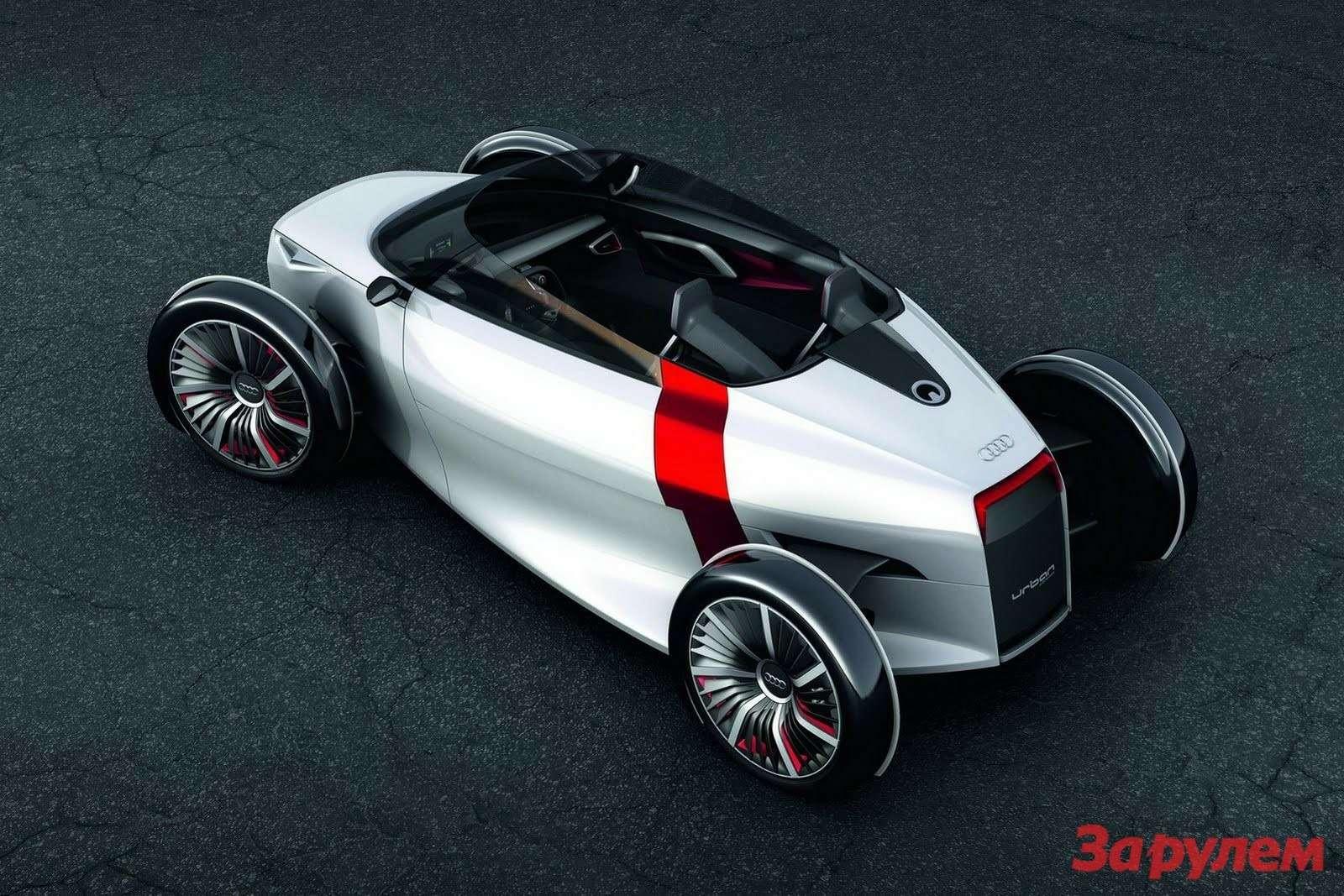 Audi-Urban-22