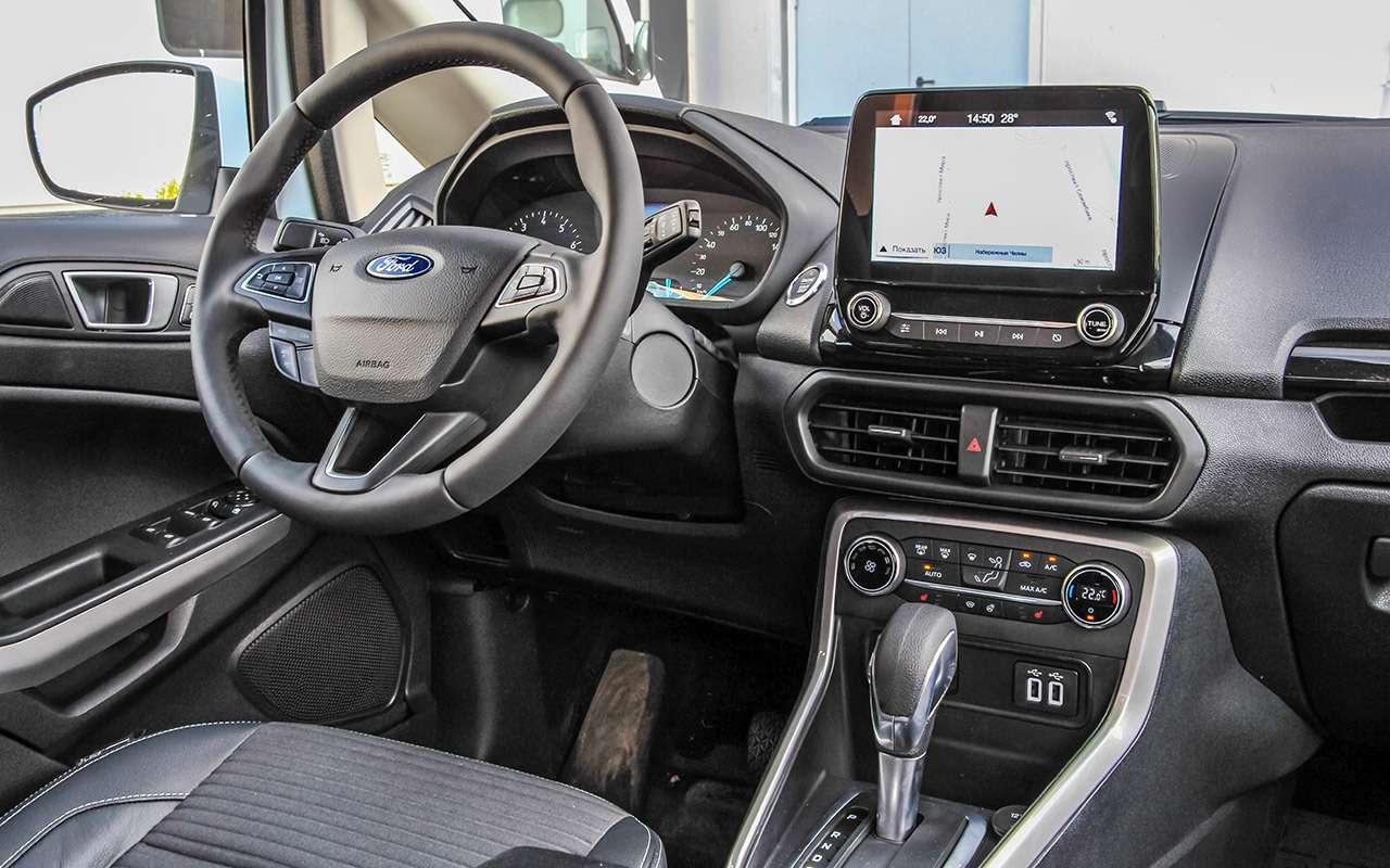 Обновленный Ford EcoSport: три цилиндра, автомат иполный привод— фото 880333