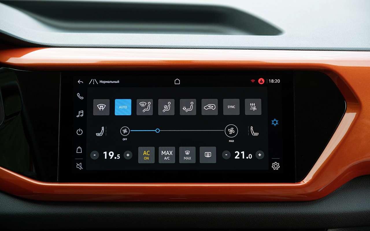 Начались продажи нового Volkswagen Taos— цены— фото 1267496