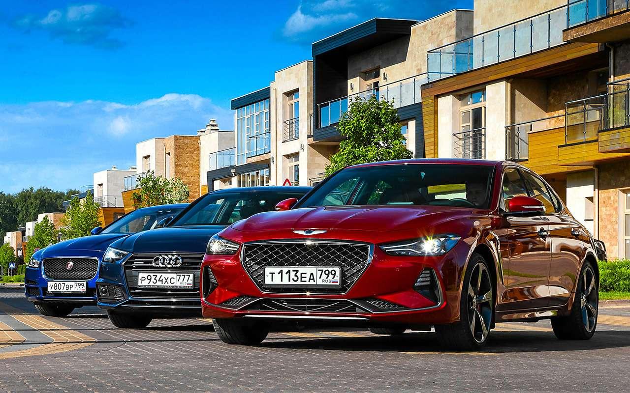 Genesis G70 против Audi A4и Jaguar XE— большой тест— фото 894721