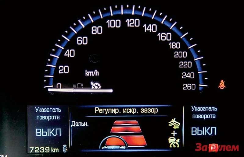 С этого года SRX слюбым мотором можно оснастить за75000 рублей адаптивным круиз-контролем.