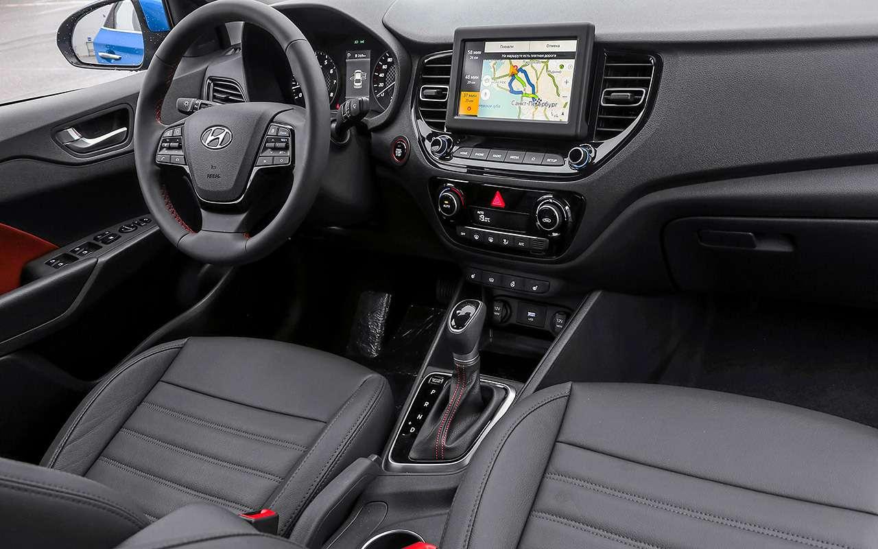 Hyundai Solaris 2020: всё, что изменилось— фото 1103309