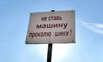 Паркуюсь как...