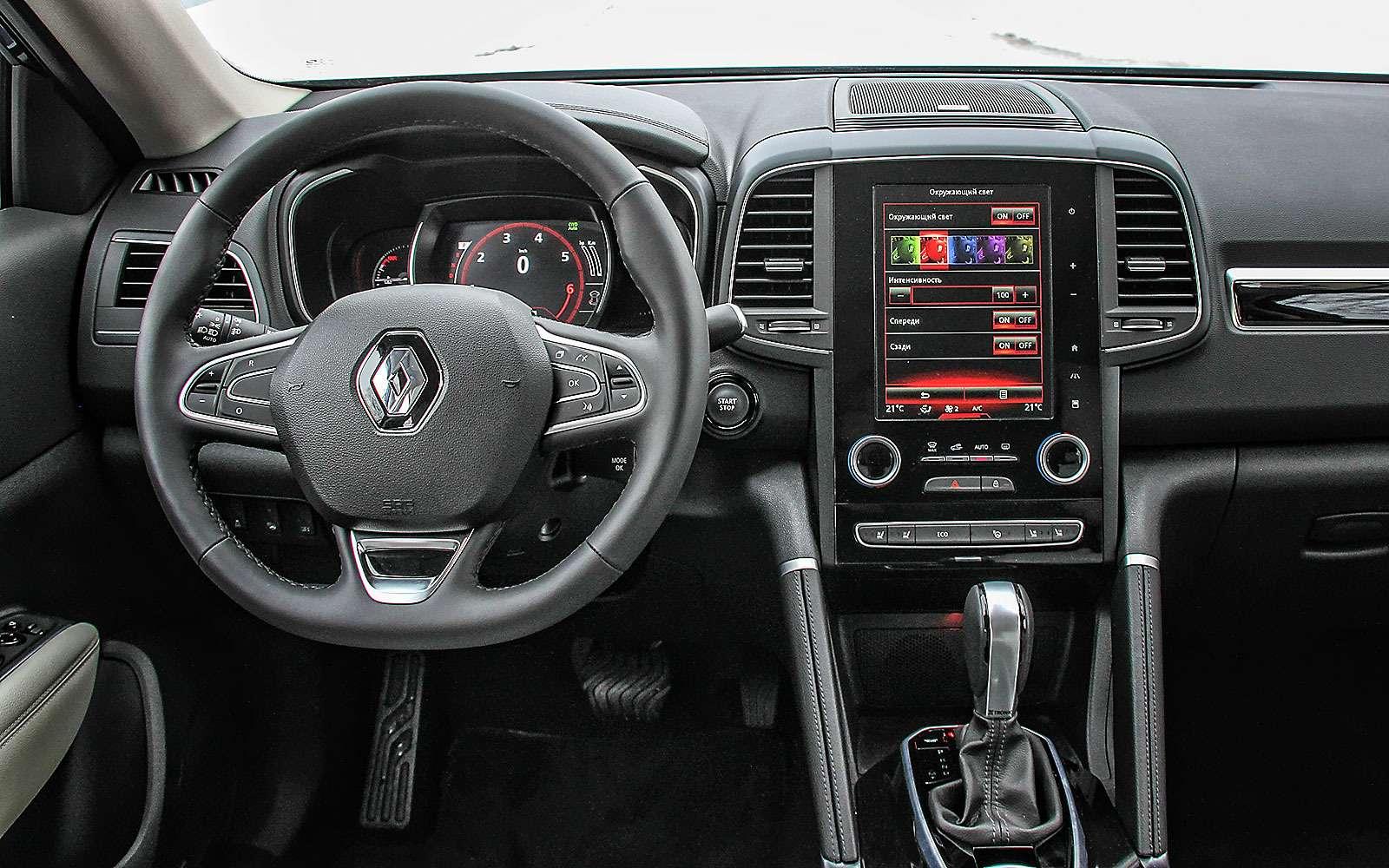 Новый Renault Koleos— впервые нанаших дорогах!— фото 715439