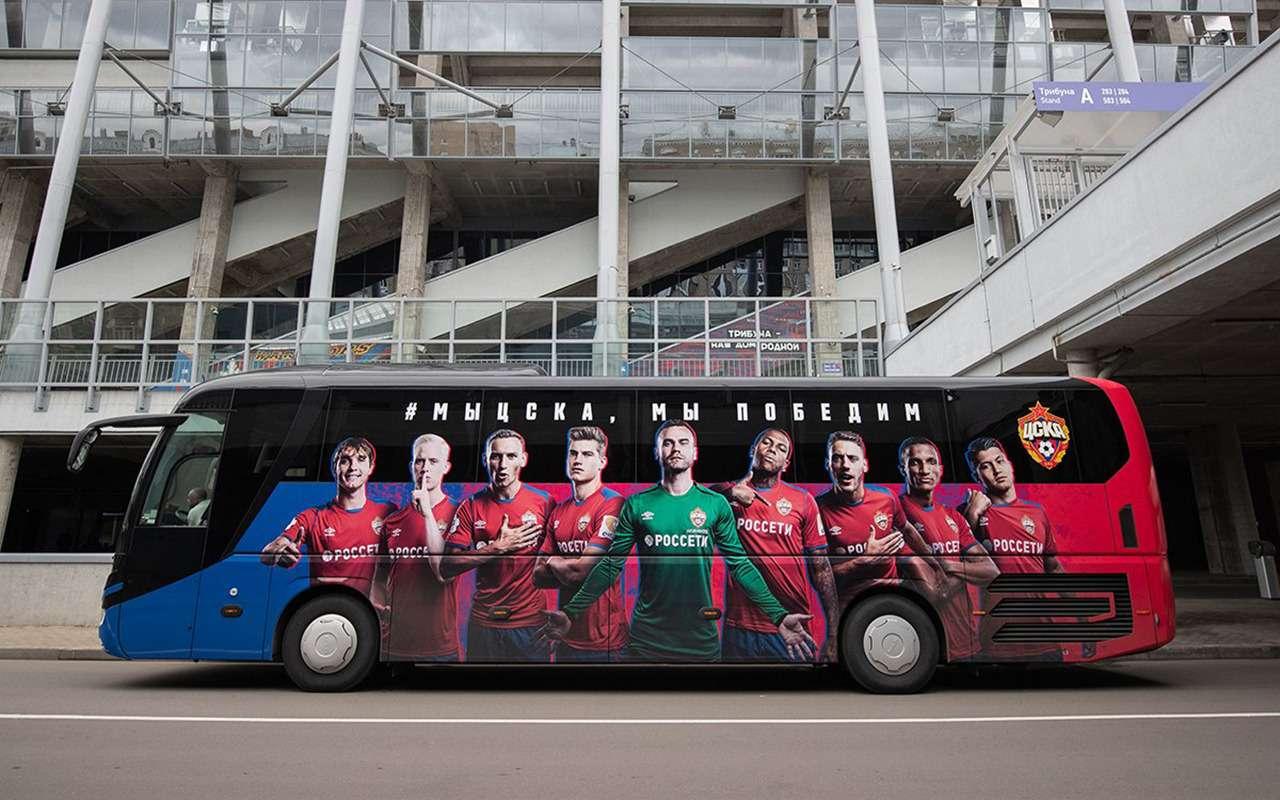 Mercedes, Setra, Volgabus...— накаких автобусах ездят наши футболисты— фото 929668