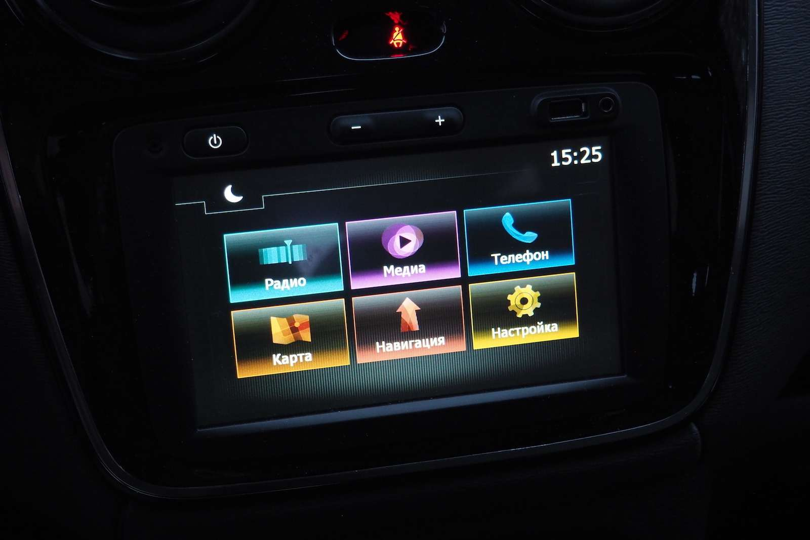 Renault Dokker— первый тест ипервые вопросы— фото 825732