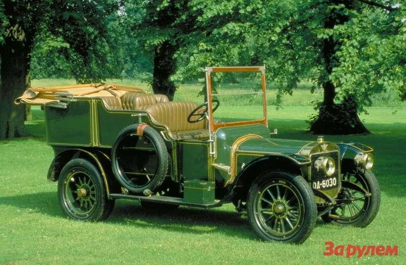Старейший изсохранившихся автомобилей марки Austin— модель 30HP 1907 года, хранится вMotor Heritage Trust вГэйдоне.