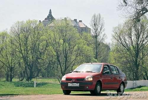 Путешествие дилетантов поукраине— фото 49934