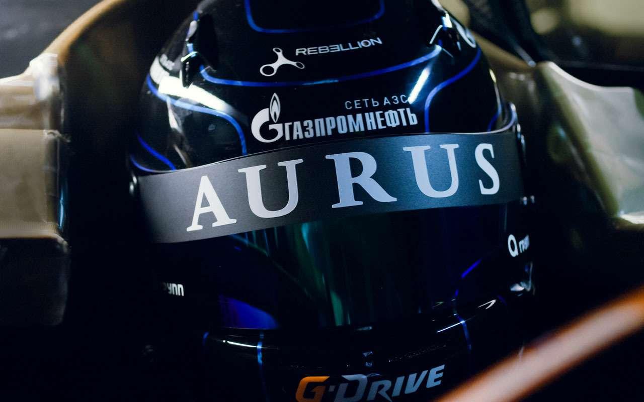 Aurus создал гоночный прототип— фото 962668