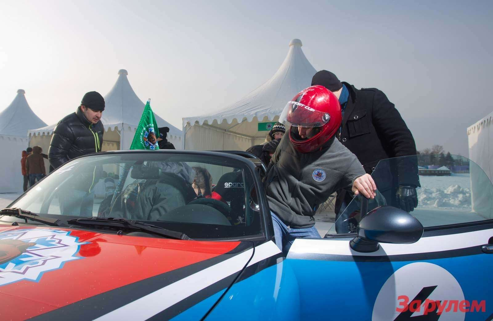 Mazda MX5Ice Race 2013     167