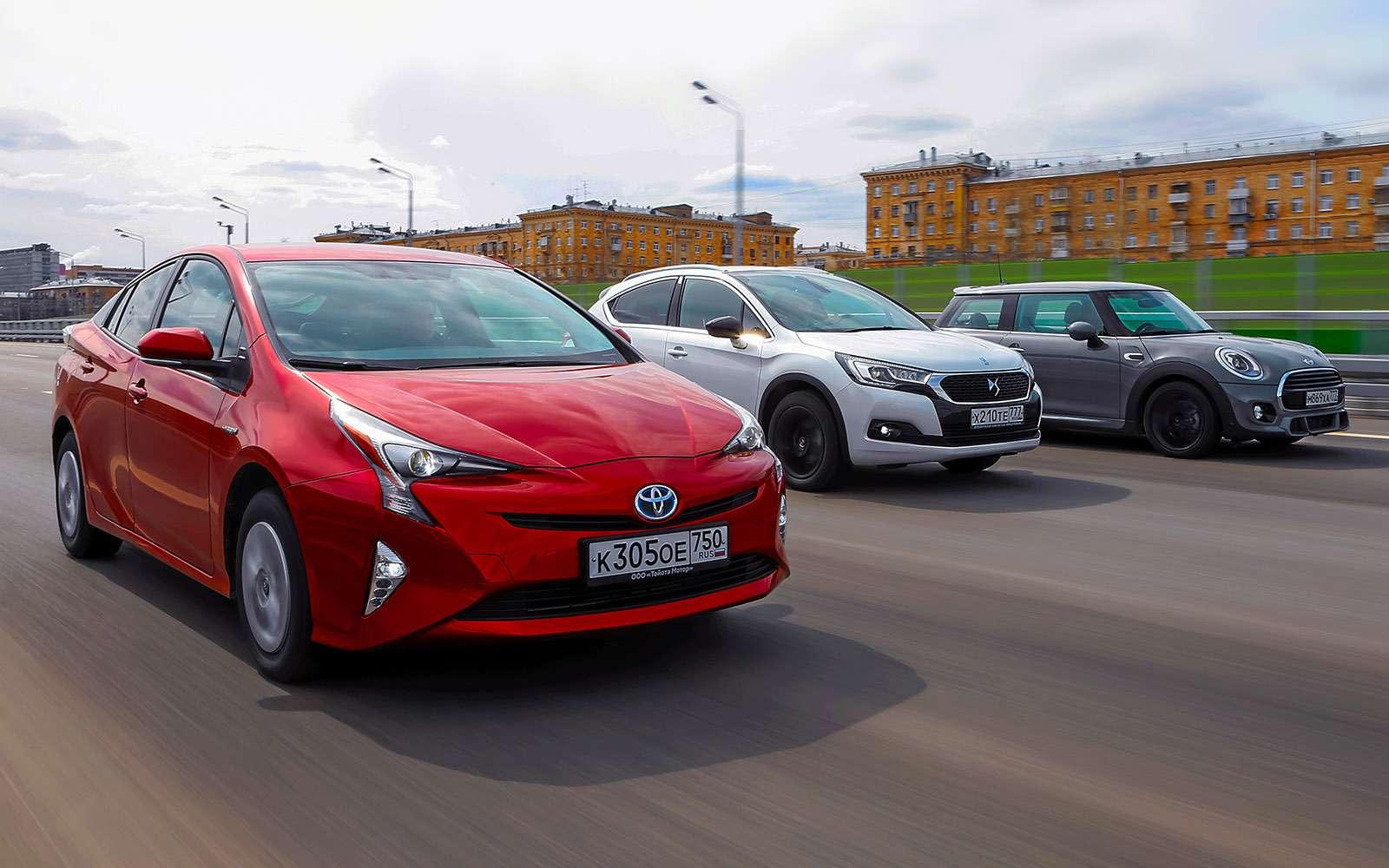 Toyota Prius, DS4Crossback, Mini Cooper— тест наэкономичность— фото 764919