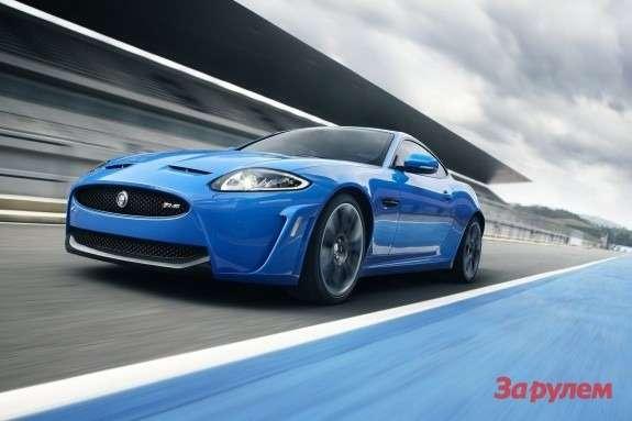 Jaguar XKR-S side-front view