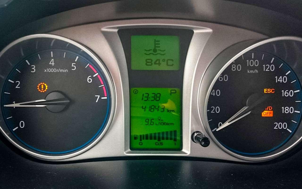 Datsun mi-DO: три года и60000км пробега— фото 859969